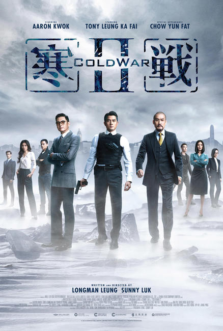 Cold War 2 Photos + Posters