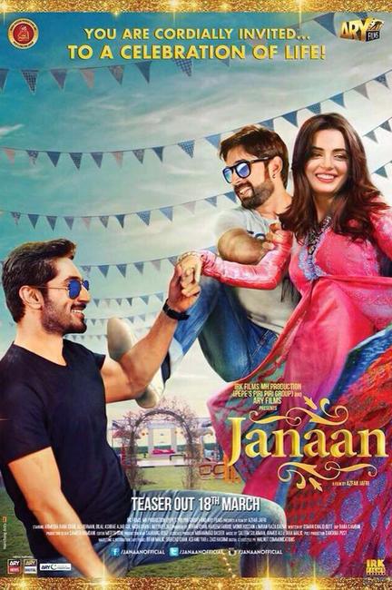 Janaan Photos + Posters