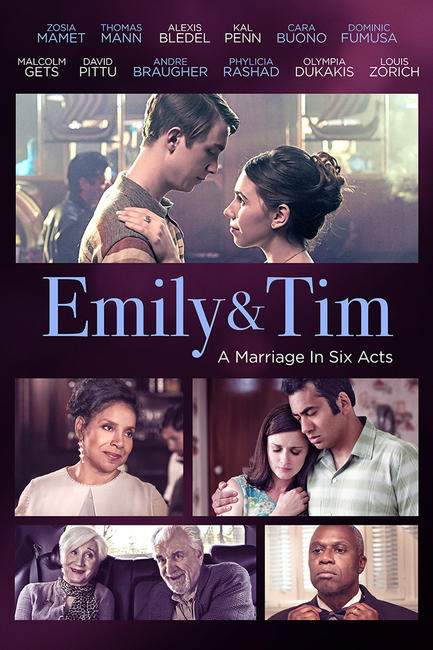 Emily & Tim Photos + Posters