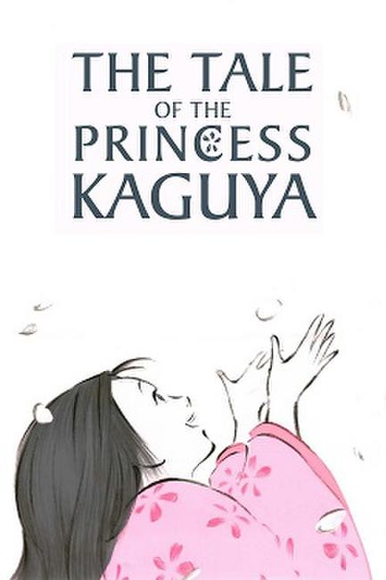 The Tale Of the Princess Kaguya/Pom Poko Photos + Posters