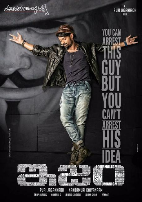 ISM (2016) Photos + Posters