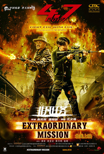 Extraordinary Mission Photos + Posters