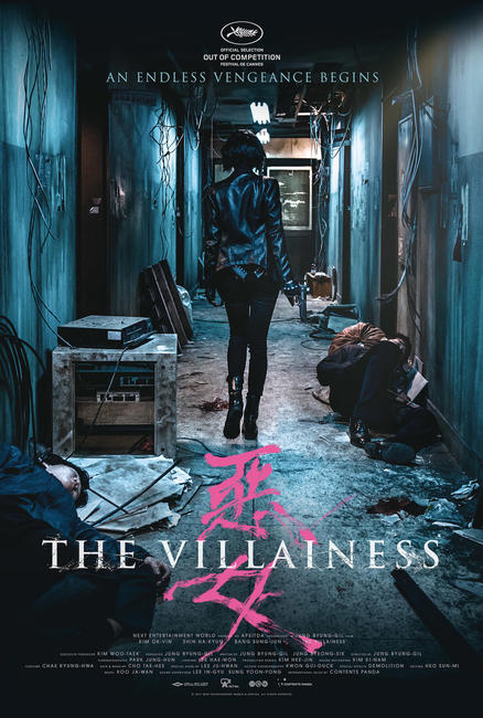 The Villainess Photos + Posters