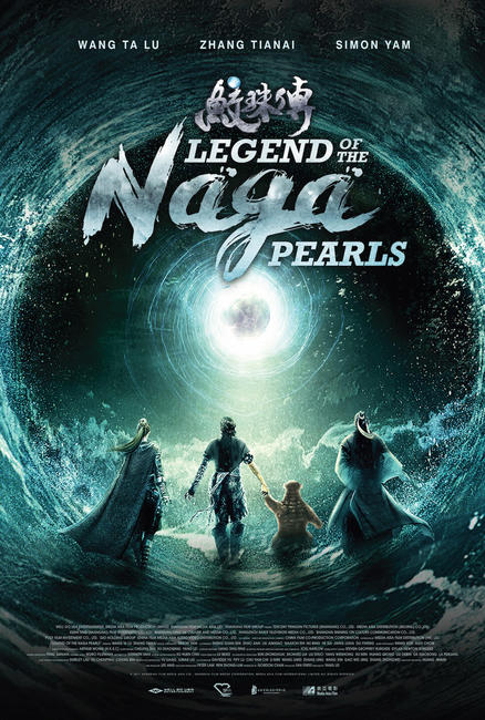 Legend of the Naga Pearls Photos + Posters