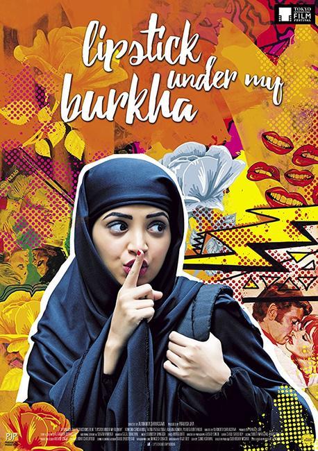 Lipstick Under My Burkha Photos + Posters