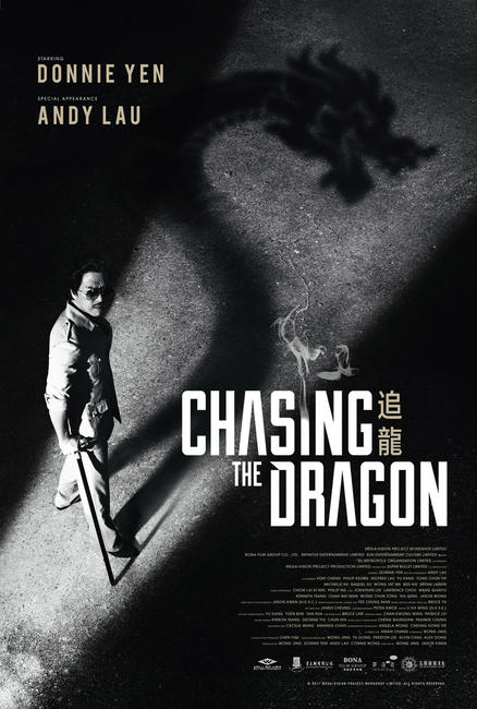 Chasing the Dragon (2017) Photos + Posters
