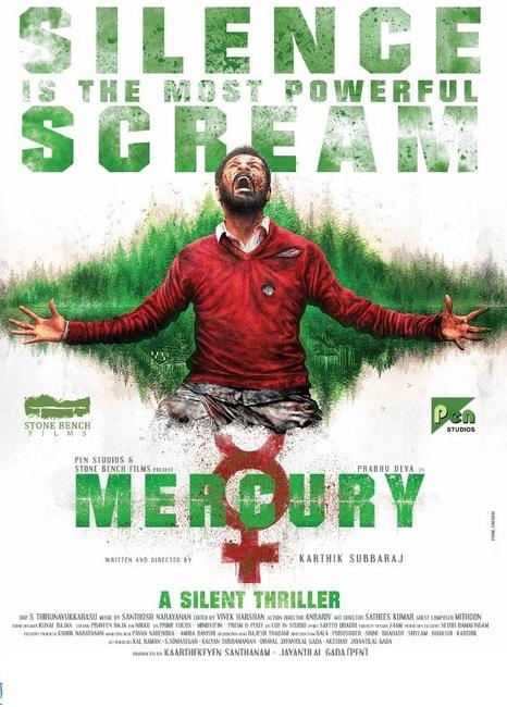 Mercury (2018) Photos + Posters