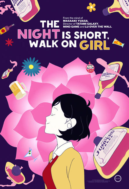 The Night is Short, Walk on Girl Photos + Posters