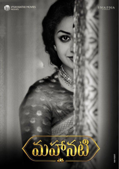 Mahanati Photos + Posters