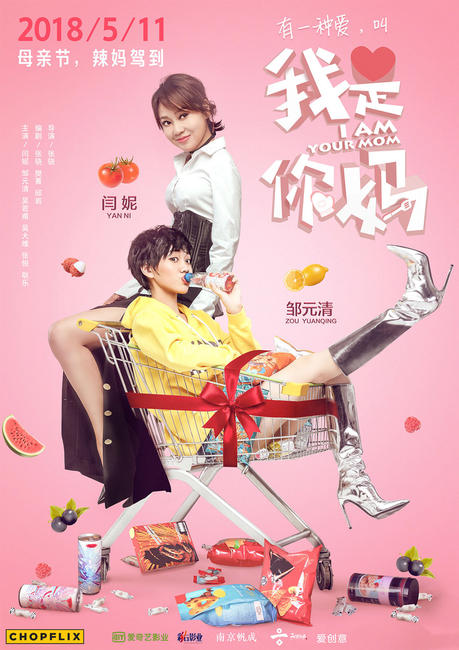 I Am Your Mom Photos + Posters