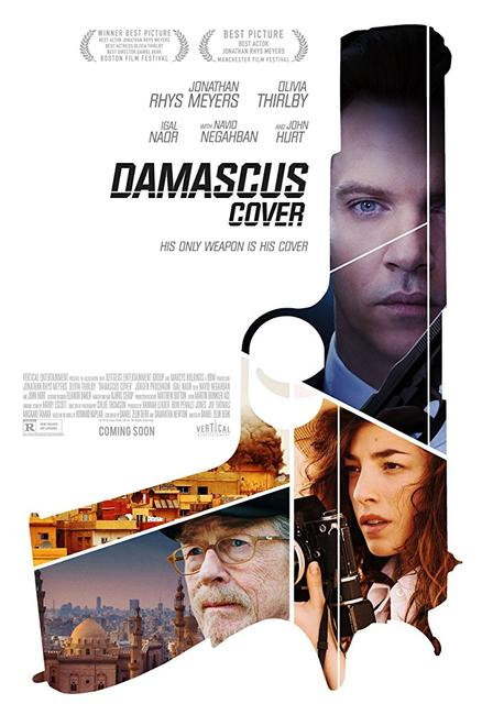 Damascus Cover Photos + Posters