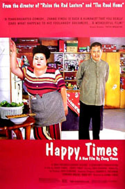 Happy Times Photos + Posters