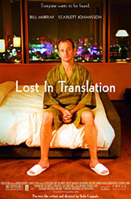 Lost in Translation Photos + Posters