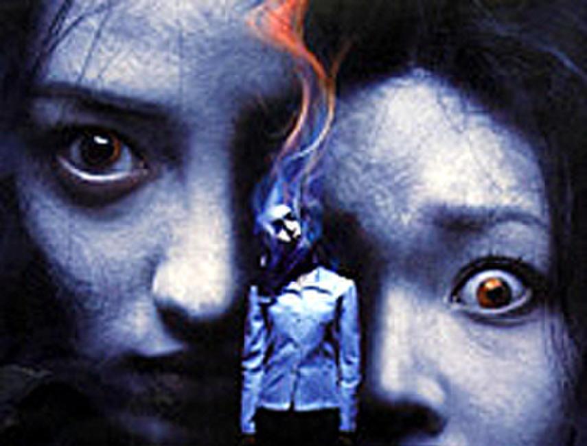 Screamfest 2005 - Bunshinsaba (Ouija Board) Photos + Posters