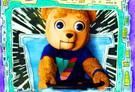 Brigsby Bear: Teaser Trailer 1