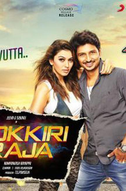 Pokkiri Raja Photos + Posters