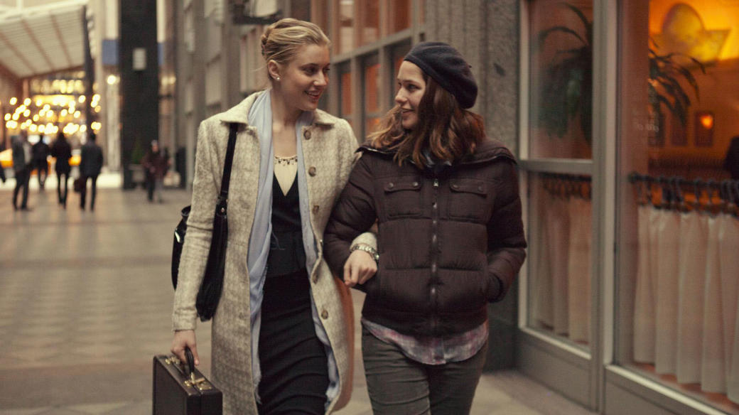 Mistress America Photos + Posters