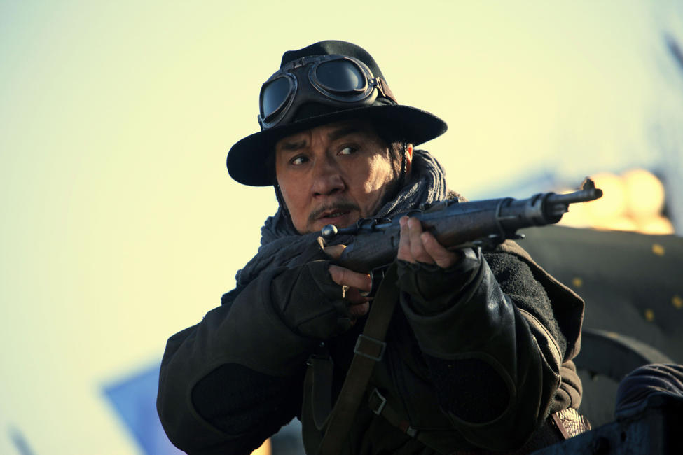 Railroad Tigers Photos + Posters