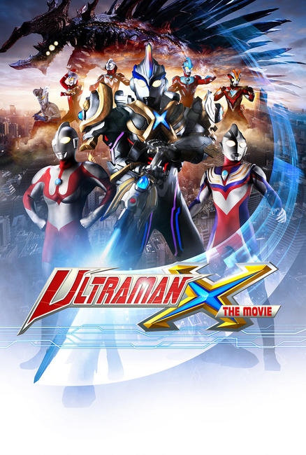 Ultraman X: The Movie Photos + Posters