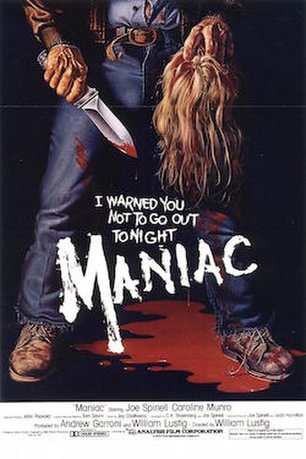 MANIAC/LAST HOUSE ON THE LEFT/CANNIBAL HOLOCAUST Photos + Posters