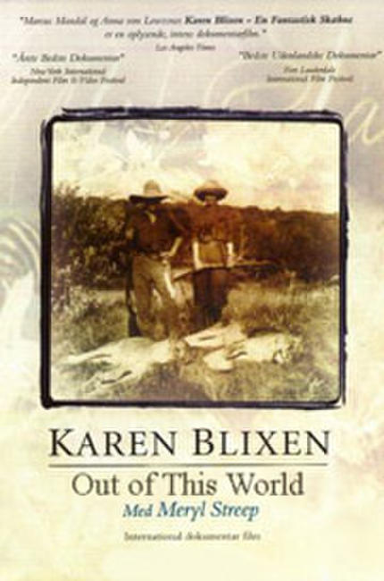Karen Blixen, Out of This World / Out of Africa Photos + Posters