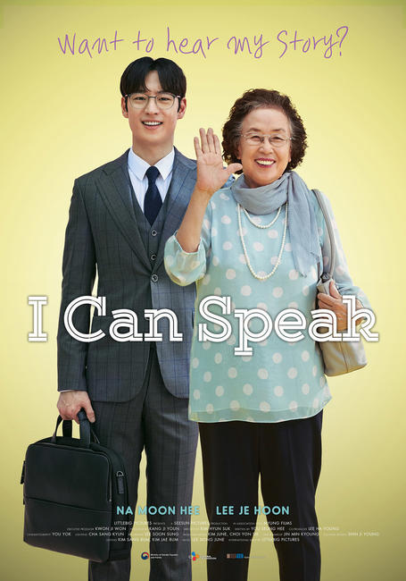 I Can Speak Photos + Posters