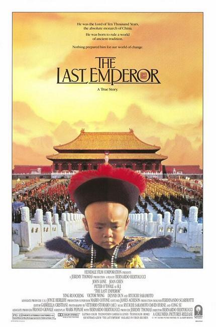 The Last Emperor Photos + Posters