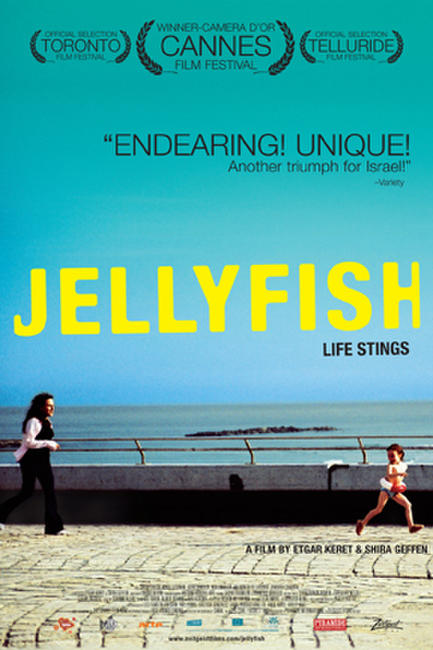 Jellyfish Photos + Posters