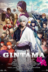 Gintama showtimes and tickets
