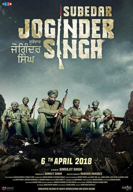 Subedar Joginder Singh Photos + Posters