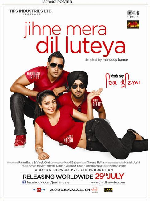 Jihne Mera Dil Luteya Photos + Posters