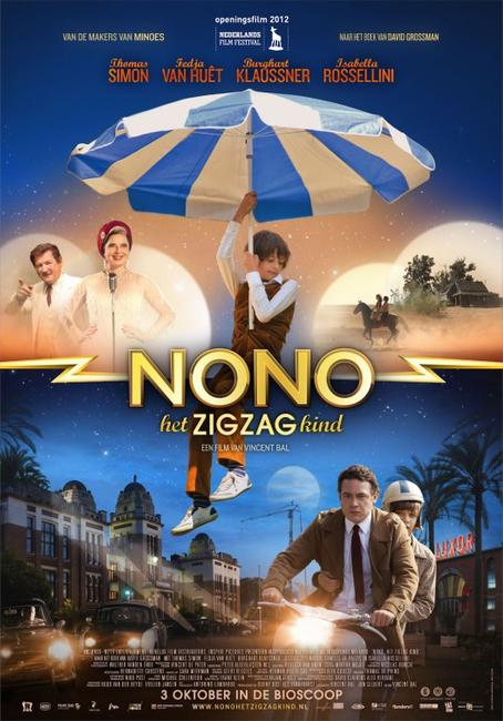 Nono, The Zigzag Kid Photos + Posters