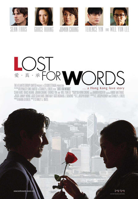 Lost for Words Photos + Posters