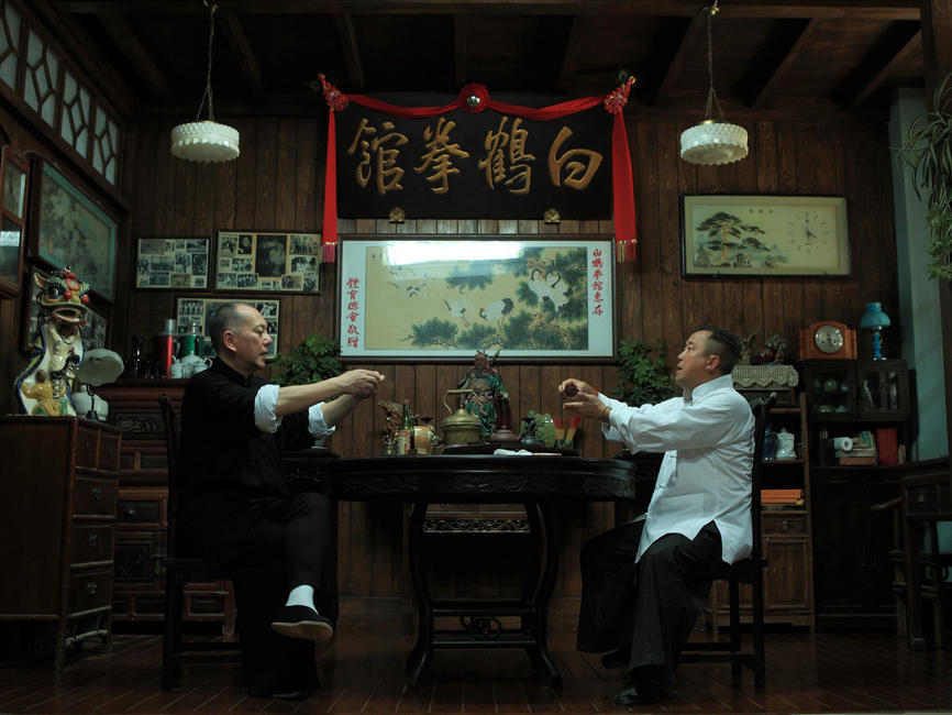 IP Man: The Final Fight Photos + Posters