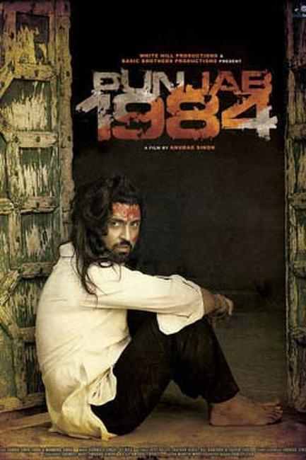 Punjab 1984 Photos + Posters