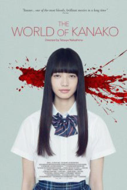 The World of Kanako Photos + Posters