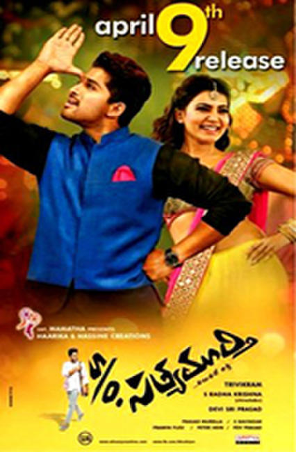 Son of Satyamurthy Photos + Posters