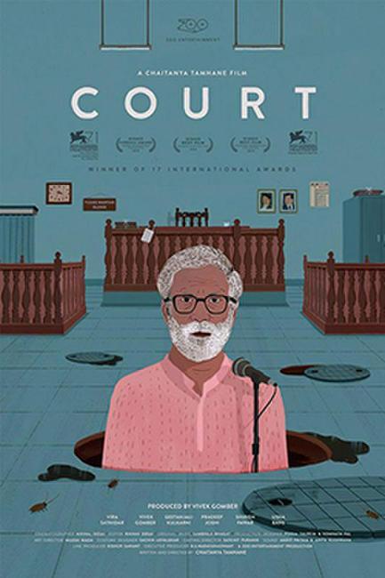 LIFF: Court Photos + Posters