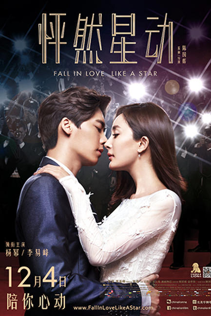 Fall In Love Like A Star (Peng Ran Xin Dong) Photos + Posters