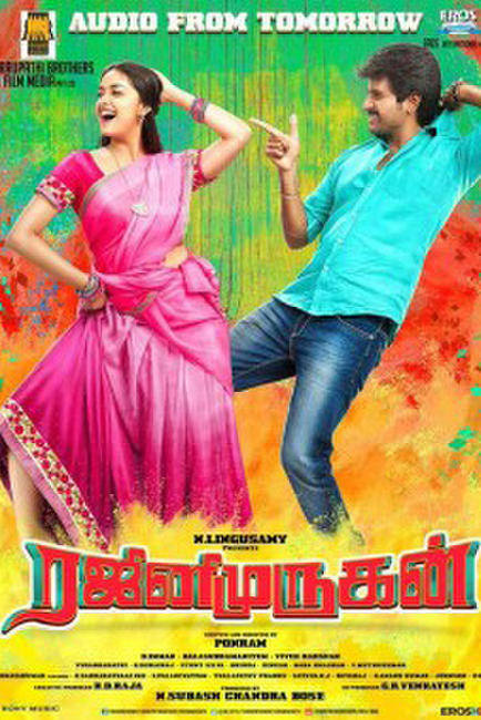 Rajini Murugan Photos + Posters