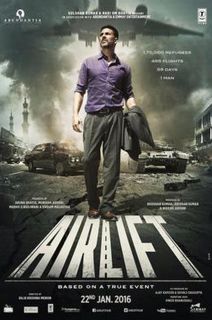 Airlift Photos + Posters