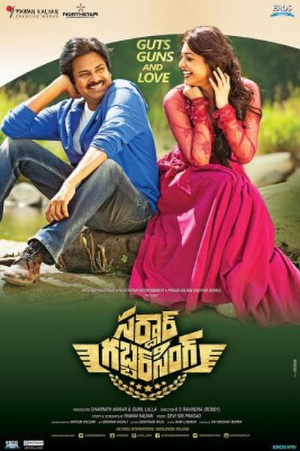 Sardaar Gabbar Singh (Only Ladies) Photos + Posters