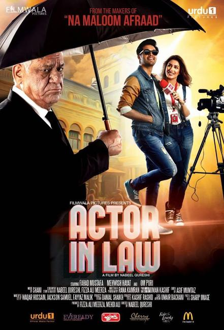 Actor in Law Photos + Posters