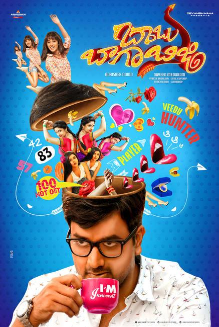 Babu Baga Busy Photos + Posters