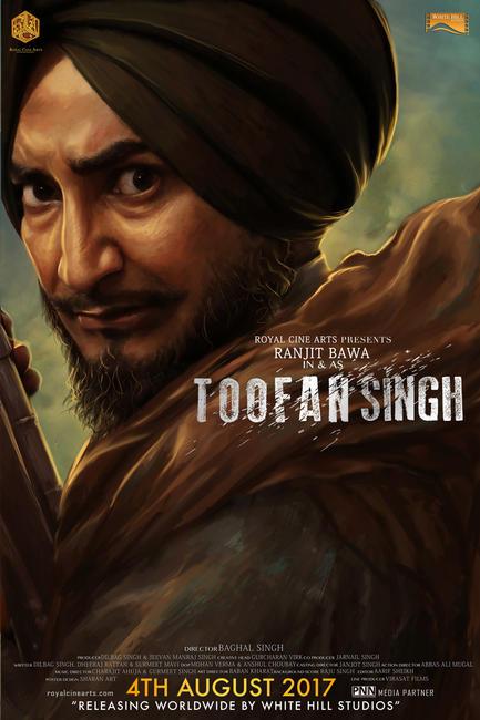Toofan Singh Photos + Posters