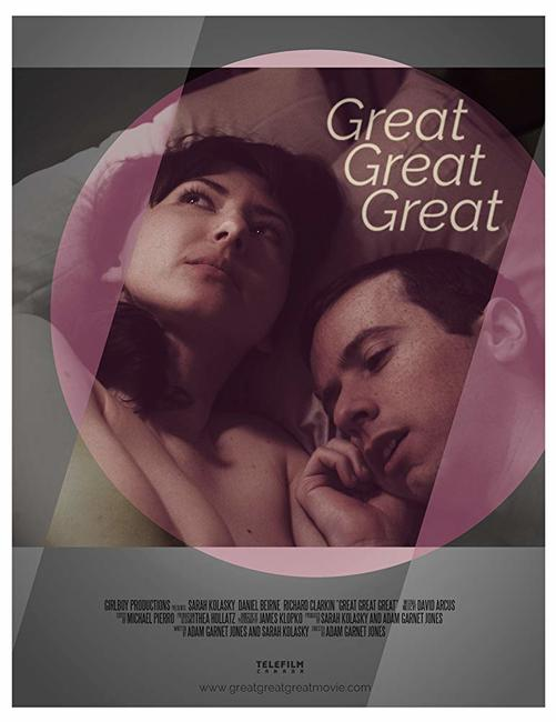 Great Great Great Photos + Posters