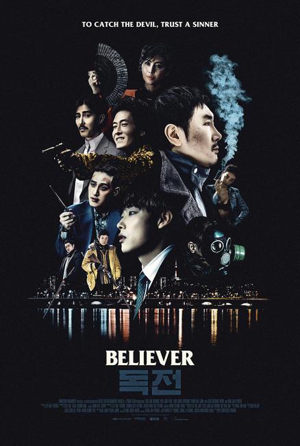 Believer (2018) Photos + Posters
