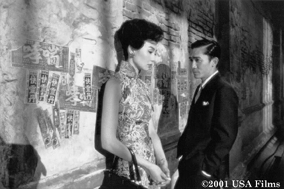In the Mood for Love Photos + Posters