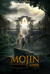 Mojin: The Worm Valley showtimes and tickets