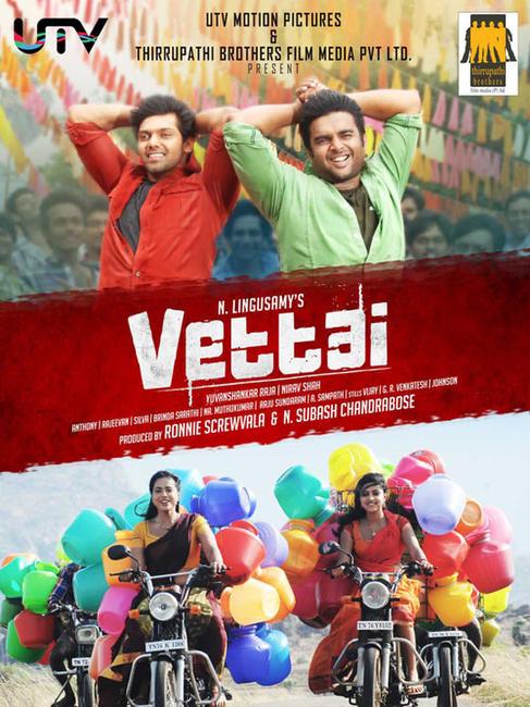 Vettai Photos + Posters